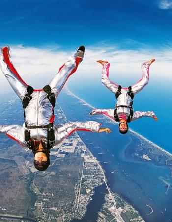 будущее нади видива парашутны спорт объектов